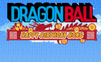 Dragon Ball Dash Happy Birthday Hong - Logo